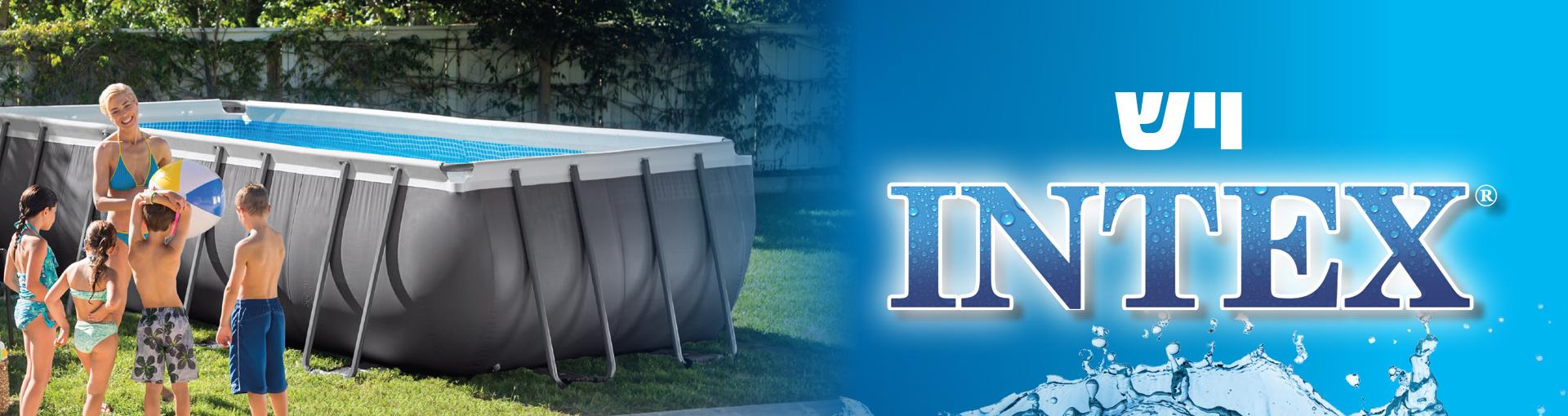 הוראות חדשות האתר הרשמי של אינטקס ישראל,intex israel, intex spare parts CF-01